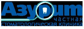 Стоматология Азурит, Астрахань